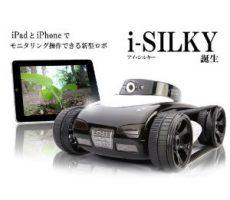 i_silky