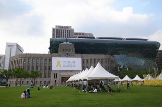 ソウル市庁舎前