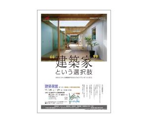 nagoyameitodaiichi151128